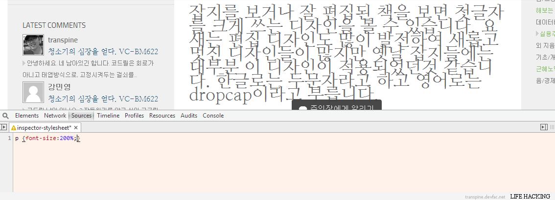 dropcap.06